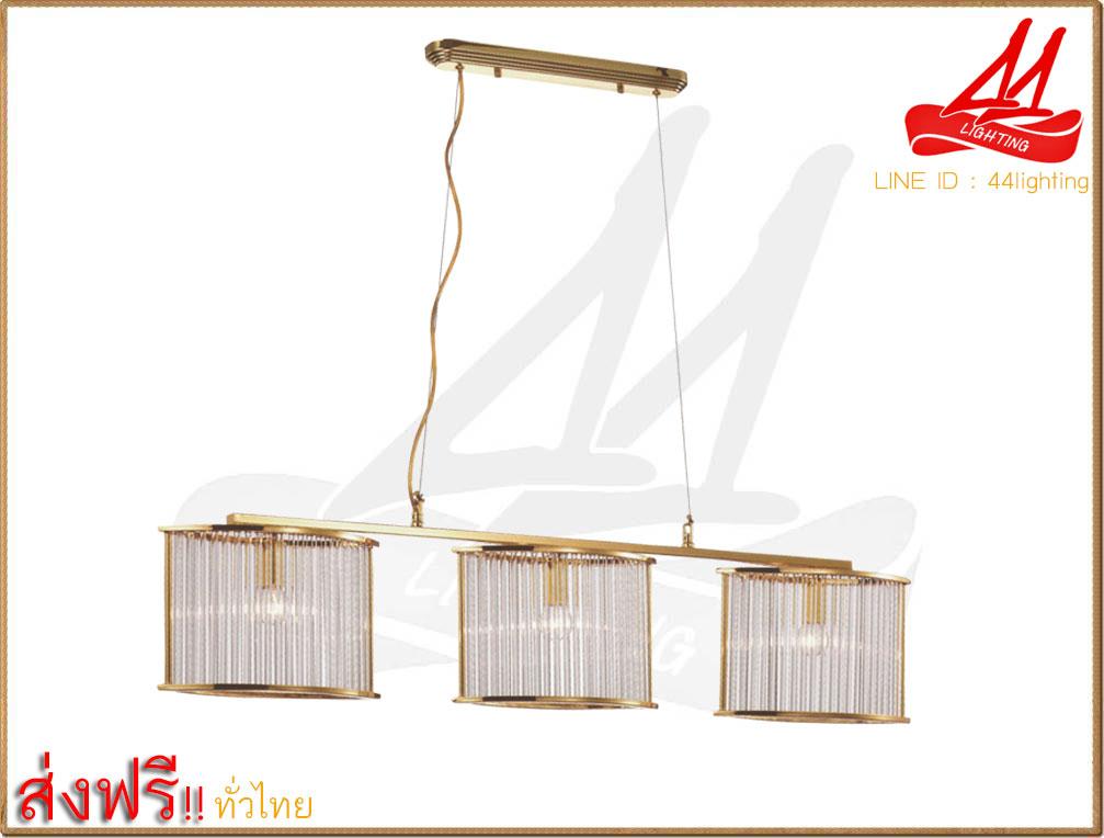 โคมไฟระย้าคริสตัล ขนาด : L100xW12xH25 cm.ใส่หลอดไฟขั้ว E14x3 (ไม่รวมหลอดไฟ E14)